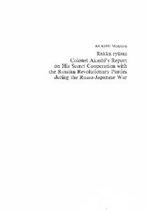 Rakka ryusui Colonel Akashi's Report on His Secret